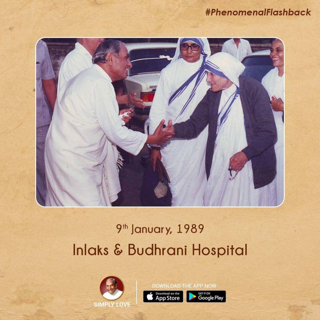 A great moment of contentment as Inlaks & Budhrani Hospital, a multi-specialty hospital was inaugurated by Rev. Dada and Mother Teresa at Koregaon Park, Pune.